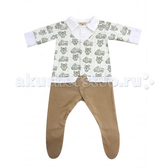 Детская одежда , Комбинезоны и полукомбинезоны Fleole Комбинезон для мальчика Sun rose Авто арт: 361843 -  Комбинезоны и полукомбинезоны