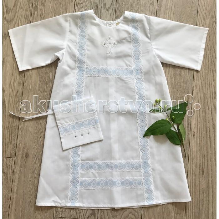 Детская одежда , Крестильная одежда Fleole Комплект крестильный Эдем (2 предмета) арт: 360419 -  Крестильная одежда