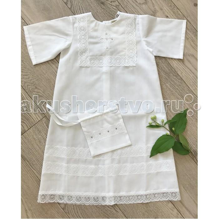 Детская одежда , Крестильная одежда Fleole Комплект крестильный Традиционный (2 предмета) арт: 360259 -  Крестильная одежда