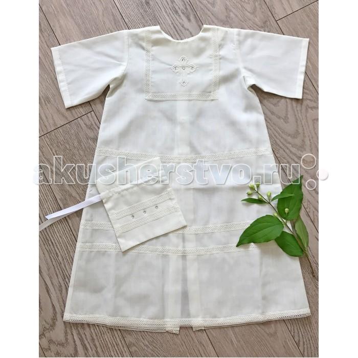 Детская одежда , Крестильная одежда Fleole Комплект крестильный Ванильное настроение (2 предмета) арт: 360239 -  Крестильная одежда