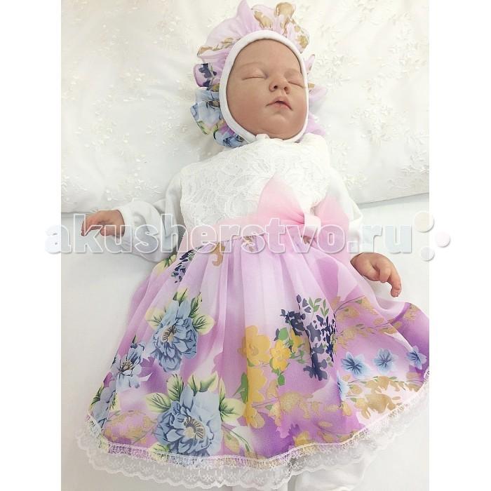 Детская одежда , Комплекты на выписку Fleole для девочки Bellissimo арт: 362193 -  Комплекты на выписку
