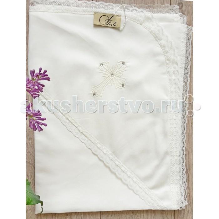 Детская одежда , Крестильная одежда Fleole Крестильная пеленка KP14.106 арт: 361658 -  Крестильная одежда