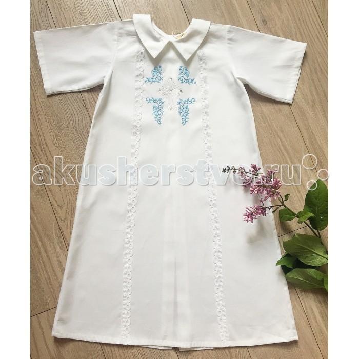 Детская одежда , Крестильная одежда Fleole Крестильная рубашка Фаворит арт: 360444 -  Крестильная одежда