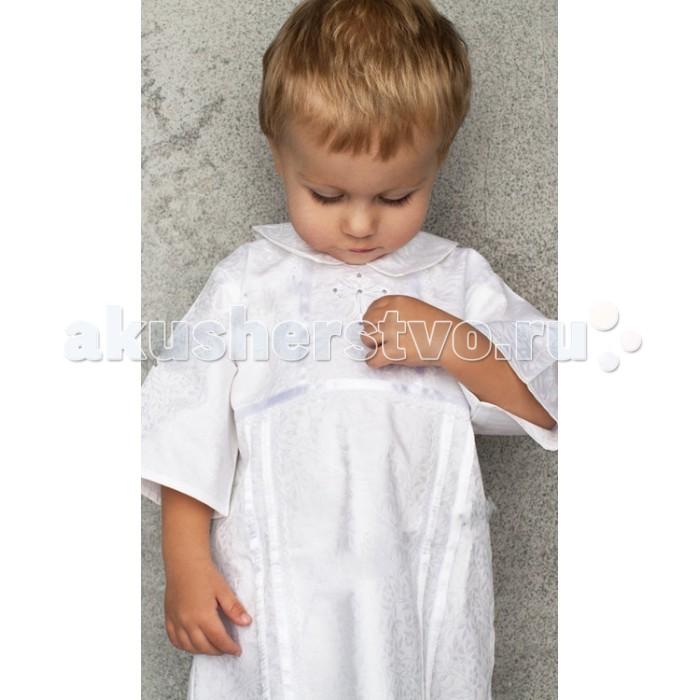 Детская одежда , Крестильная одежда Fleole Крестильная рубашка Торжество арт: 361343 -  Крестильная одежда