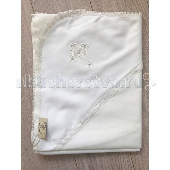 Детская одежда , Крестильная одежда Fleole Крестильная пеленка Ванильное настроение арт: 361653 -  Крестильная одежда