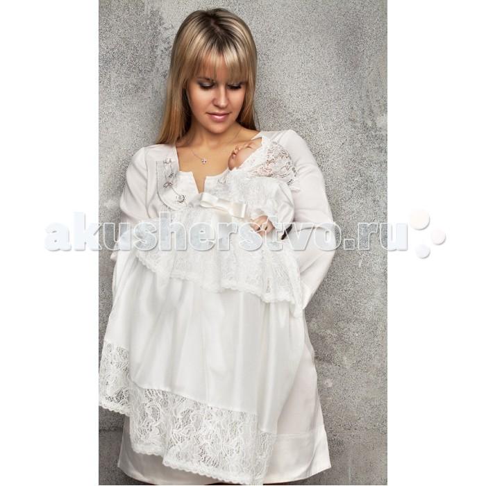 Детская одежда , Крестильная одежда Fleole Крестильное платье со шлейфом арт: 361318 -  Крестильная одежда