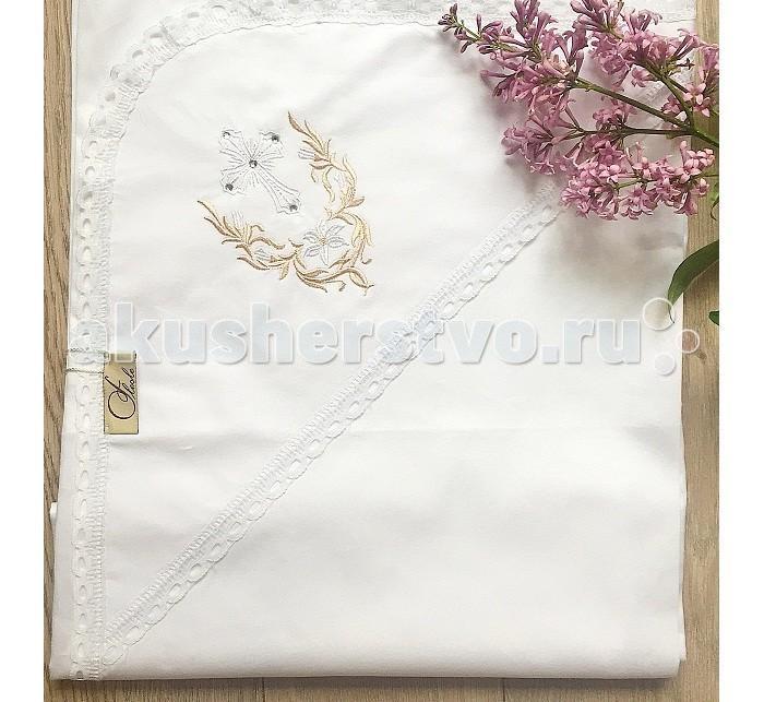 Детская одежда , Крестильная одежда Fleole Крестильная пеленка Мишель арт: 361588 -  Крестильная одежда