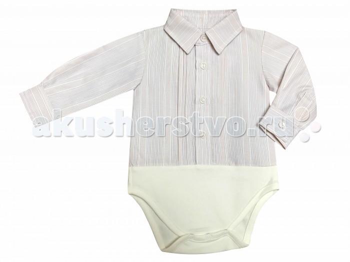 Детская одежда , Боди и песочники Fleole Рубашка-боди для мальчика Sun rose арт: 362013 -  Боди и песочники