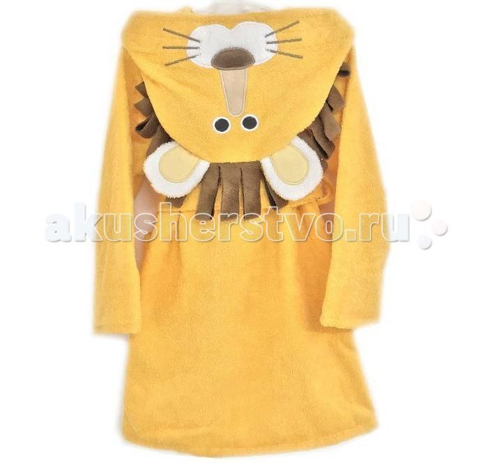 Детская одежда , Халаты Fluffy Bunny Лев арт: 530811 -  Халаты