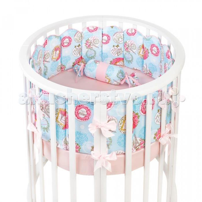 Комплект в кроватку Fluffymoon  Amour в круглую бортики-вафли (5 предметов)Amour в круглую бортики-вафли (5 предметов)Комплекты в кроватку Fluffymoon Amour в круглую бортики-вафли (5 предметов) весь текстиль быстро и удобно снимается, постельные принадлежности выдерживают большое количество стирок, что так важно для современных мам и их малышей.  Хлопок абсолютно гипоаллергенен и безопасен для малыша и позволяет нежной коже дышать, прекрасно впитывая влагу.  Состав комплекта: Защитные бортики – вафли по всей окружности круглой кроватки 75 x 75 см и овальной кроватки  125 x 75 см. Бортик состоит из 4-х частей - 2 части по 8 вафель и 2 части по 4 вафли. Высота бортиков - 25 см. Каждая часть имеет съемный чехол, что делает бортик  удобным для стирки. Наволочка: 62 х 32 см Простыня на резинке для круглой кроватки: 75 х 75 см   Простыня на резинке для овальной кроватки: 125 х 75 см Ткань: перкаль (100% хлопок) Наполнитель: холлофайбер    Перкаль - это высококачественная хлопковая ткань, отличающаяся большой плотностью переплетения нитей, что придает ткани практичность, износостойкость и долговечность. Хлопок абсолютно гипоаллергенен и безопасен для малыша и позволяет нежной коже дышать, прекрасно впитывая влагу.  Холлофайбер - безопасный и гипоаллергенный материал, не крошится, не дает усадки, воздухопроницаемый, долговечный.<br>