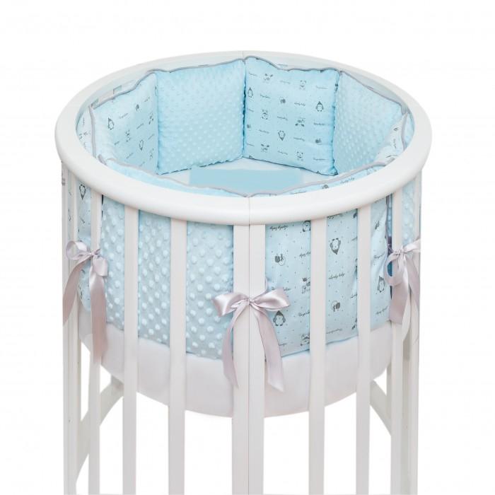 Бортик в кроватку Fluffymoon  Lovely baby в круглую и овальную подушки