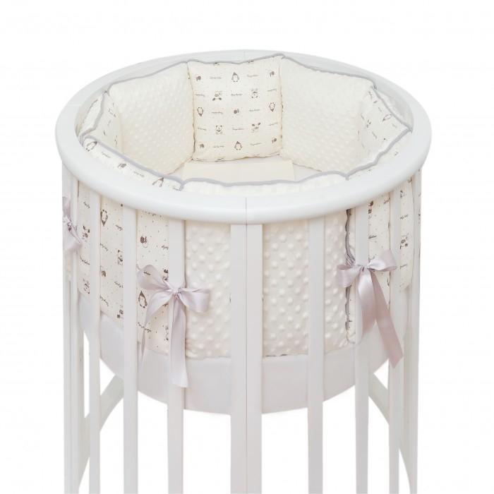 Картинка для Бортик в кроватку Fluffymoon  Lovely baby в круглую и овальную подушки