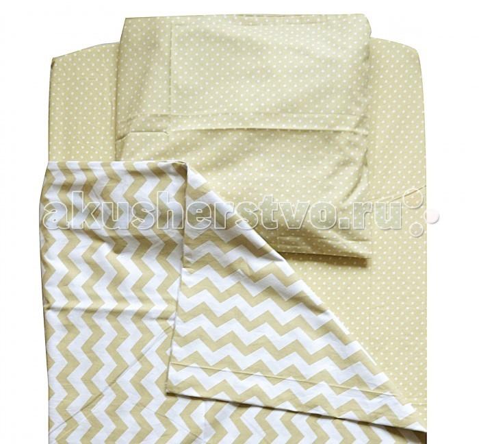 Постельные принадлежности , Постельное белье Forest Choo-choo (3 предмета) арт: 355415 -  Постельное белье