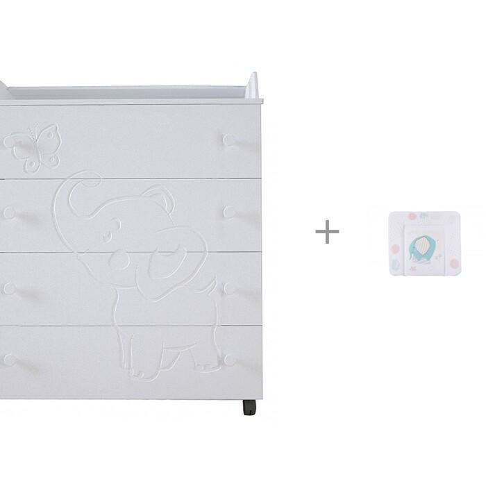 Картинка для Комод Forest Cute Elephante пеленальный с накладкой для пеленания