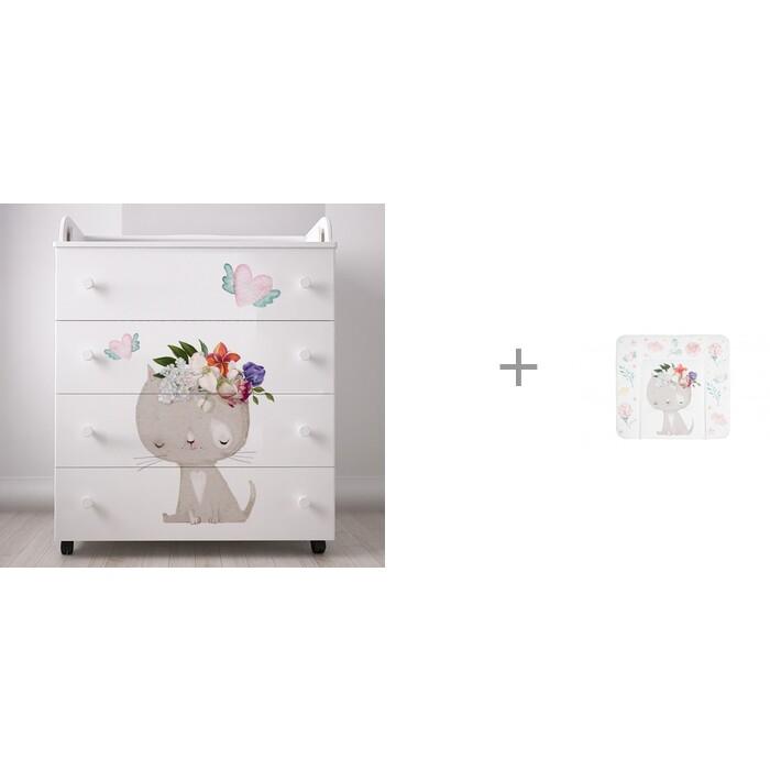 Картинка для Комод Forest Cute Kitty пеленальный с накладкой для пеленания