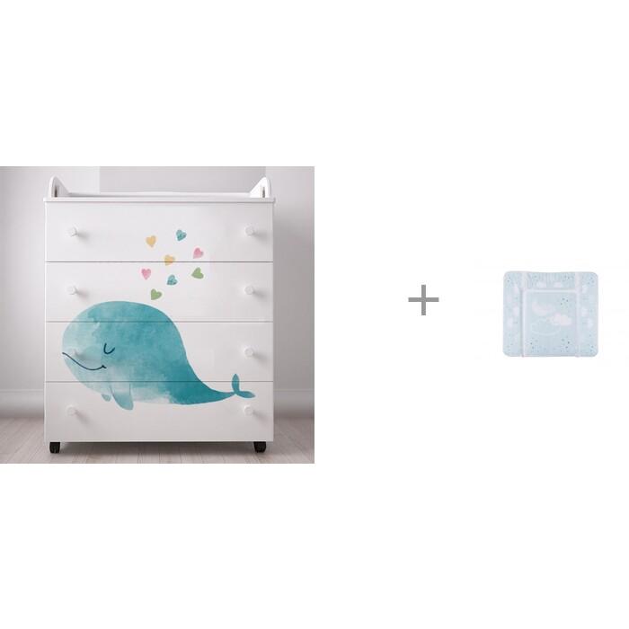Купить Комоды, Комод Forest kids Cute Whale пеленальный с накладкой для пеленания