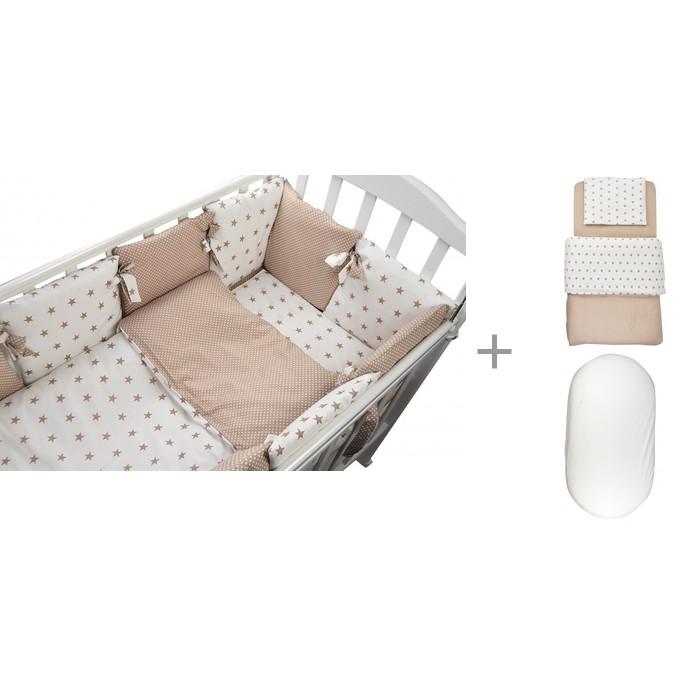 Комплект в кроватку Forest kids для овальной кроватки Dream (16 предметов) с постельным бельем и наматрасником 724919