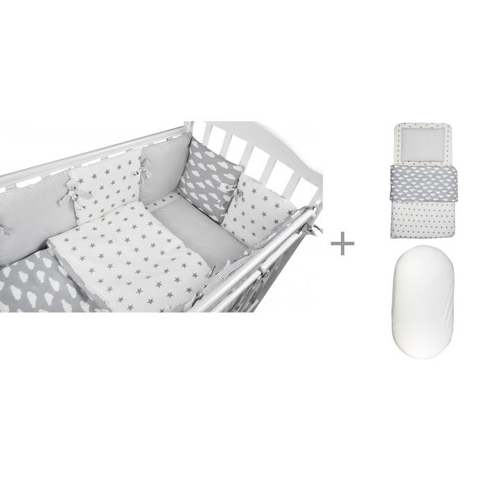 Комплект в кроватку Forest для овальной кроватки Sky (18 предметов) с постельным бельем и наматрасником фото