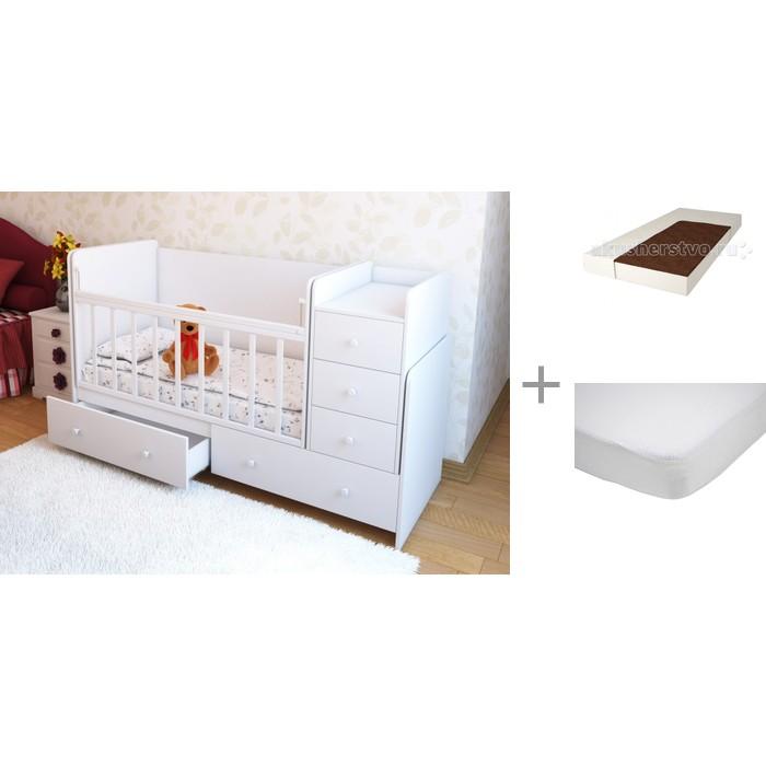 Кроватки-трансформеры Forest Ёлочка (поперечный маятник) с матрасом Малыш 2 и наматрасником Caress