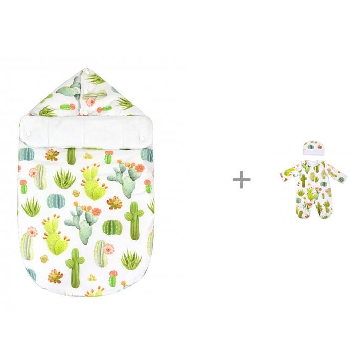 Купить Конверты на выписку, Forest Конверт на выписку демисезонный с прорезями и Комплект Cactus (комбинезон и шапочка)