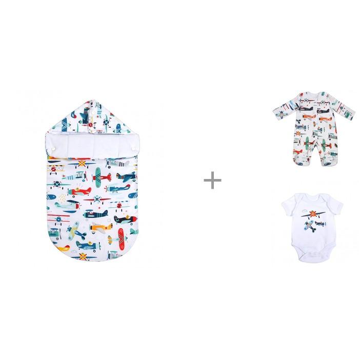 Forest Конверт на выписку летний с прорезями, Комбинезон для мальчика и Боди с коротким рукавом Airplane от Forest