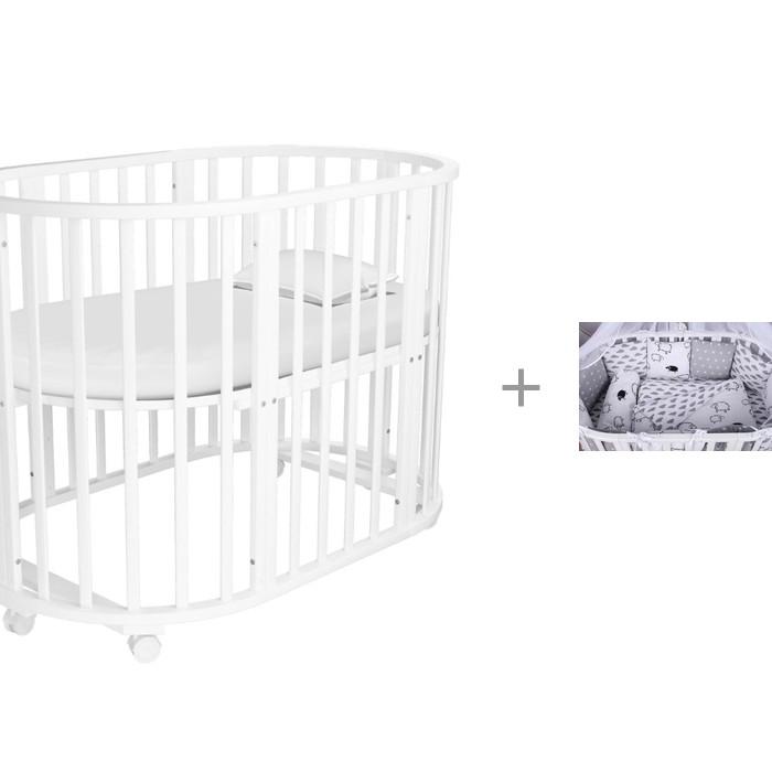 Купить Кроватки-трансформеры, Кроватка-трансформер Forest круглая Lavatera 6 в 1 (колесо) и Комплект в кроватку AmaroBaby Good Night 15