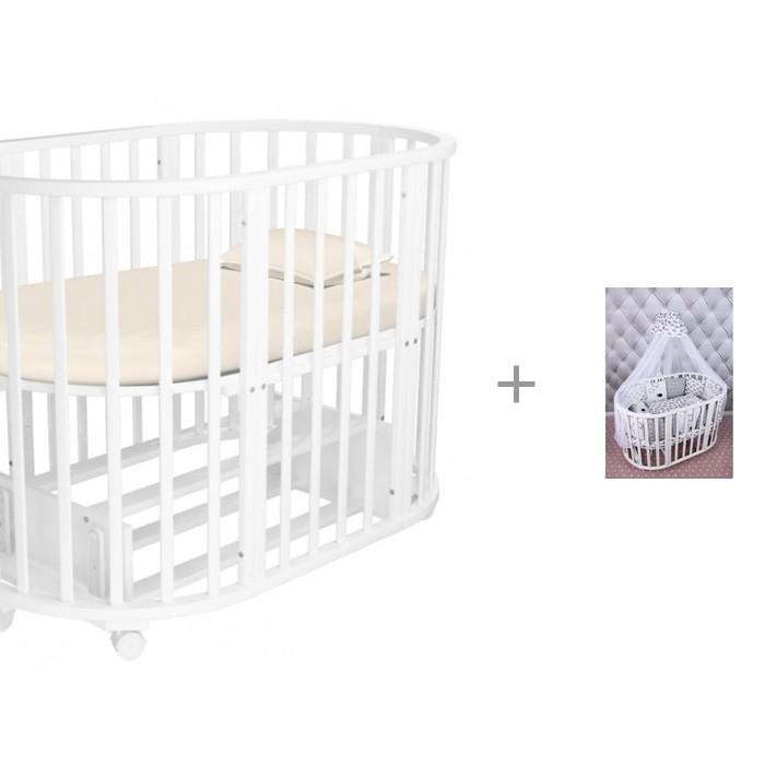 Кроватки-трансформеры Forest Lavatera 6 в 1 (маятник поперечный) и Комплект AmaroBaby Good Night