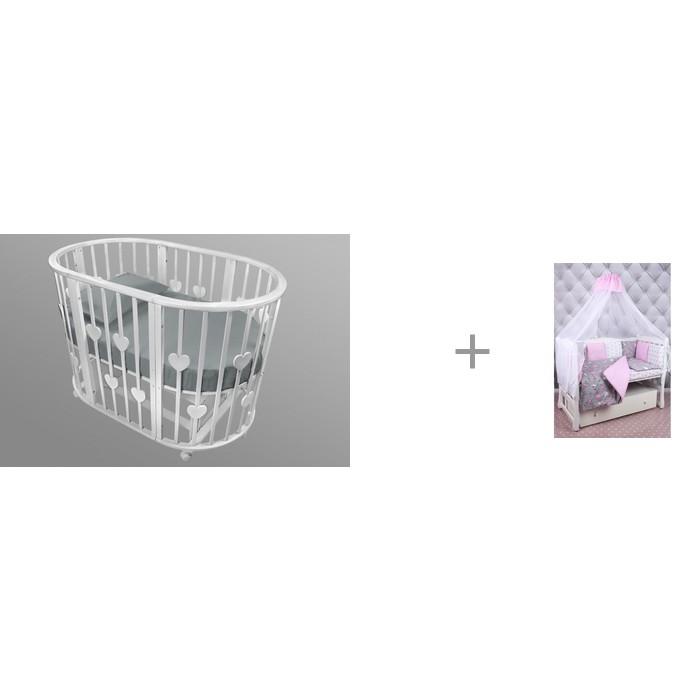Купить Кроватки-трансформеры, Кроватка-трансформер Forest Lavatera Hearts 6 в 1 (маятник поперечный) и Постельное белье AmaroBaby Мечта