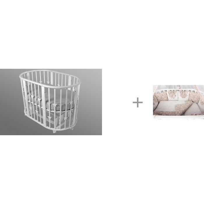 Купить Кроватки-трансформеры, Кроватка-трансформер Forest Lavatera Stars 6 в 1 (маятник поперечный) и Комплект Amarobaby Premium Элит