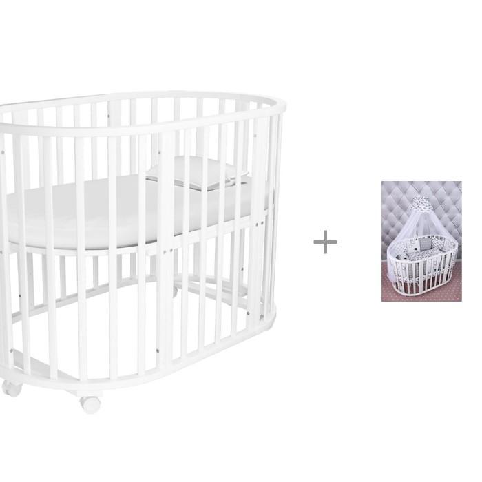 Кроватки-трансформеры Forest Круглая Lavatera 6 в 1 (колесо) и Комплект AmaroBaby Good Night 19