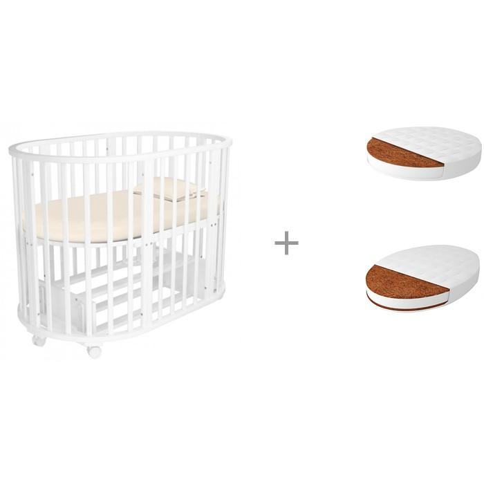 Кроватки-трансформеры Forest Lavatera 6 в 1 (маятник) с матрасами круглым Малышок Классик и овальным Дрема Классик