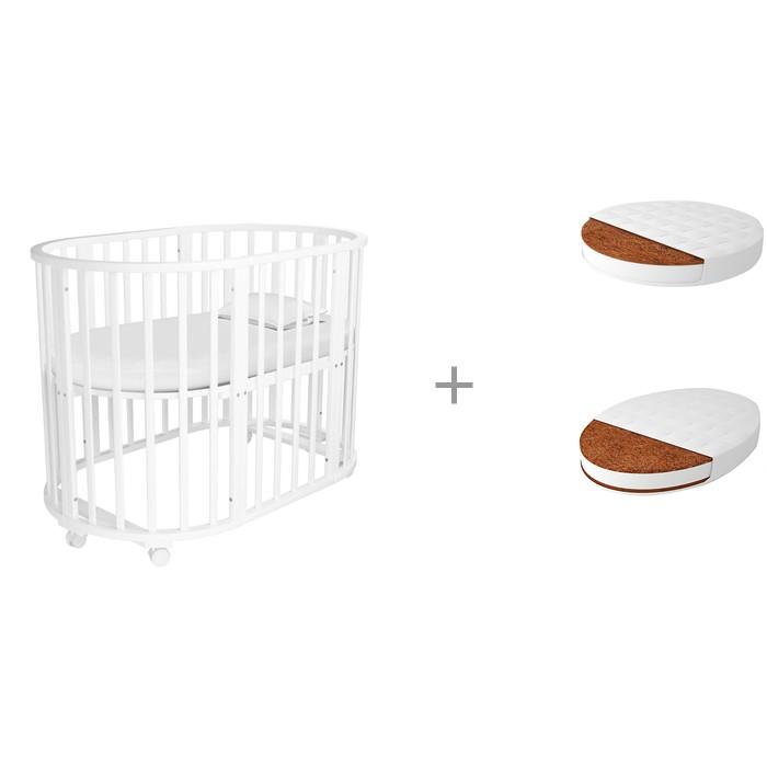 Кроватки-трансформеры Forest Lavatera 6 в 1 (колесо) с матрасами круглым Малышок Классик и овальным Дрема Классик