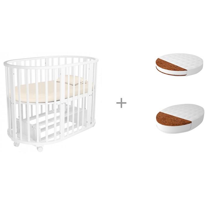 Кроватка-трансформер Forest Lavatera 6 в 1 (маятник) с матрасами круглым Малышок Комфорт и овальным Дрема Софт Дрим фото