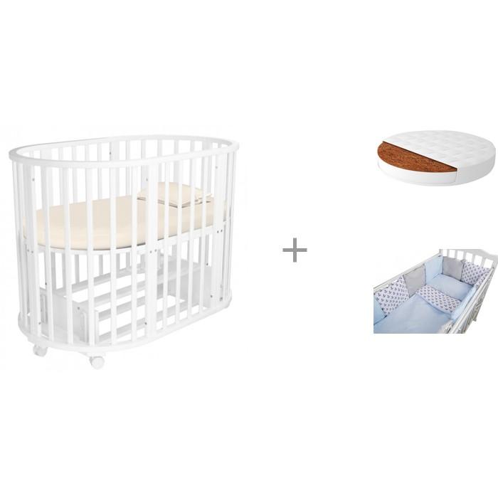 Кроватки-трансформеры Forest Lavatera 6 в 1 (маятник) с матрасом Малышок Классик и комплектом в кроватку Anchor