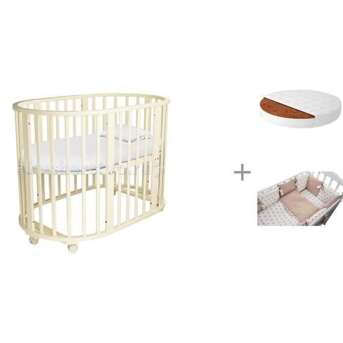 Кроватки-трансформеры Forest Lavatera 6 в 1 (колесо) с матрасом Малышок Классик и комплектом в кроватку Dream