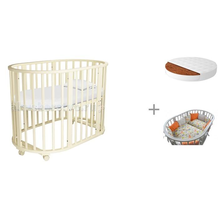 Кроватки-трансформеры Forest Lavatera 6 в 1 (колесо) с матрасом Малышок Классик и комплектом в кроватку Friends