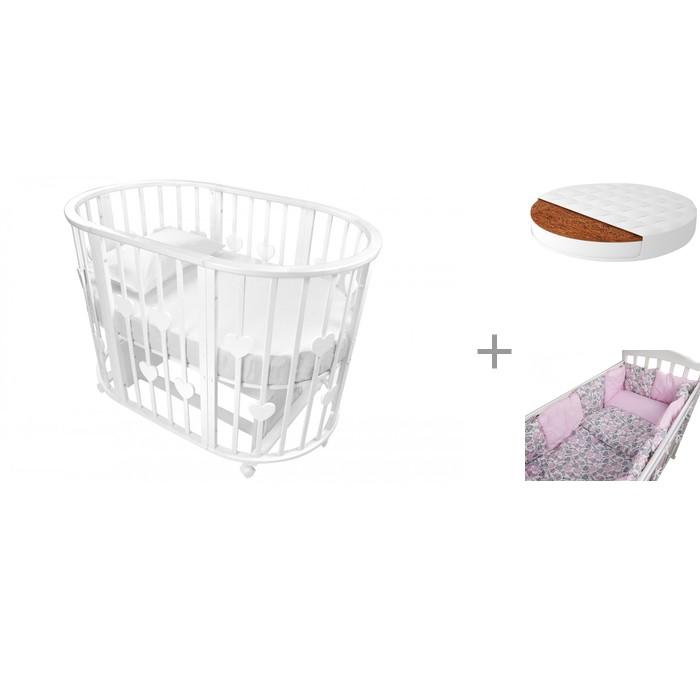 Кроватка-трансформер Forest Lavatera Hearts 6 в 1 (маятник) с матрасом Малышок Классик и комплектом в кроватку Candy