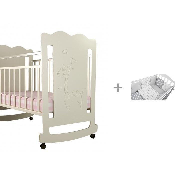 Детские кроватки Forest Lovely Giraffe (качалка) с комплектом в кроватку Sky