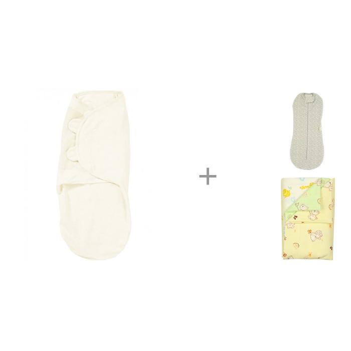 Картинка для Пеленки Forest на липучке Basic и на молнии Lines с фланелевыми пеленками