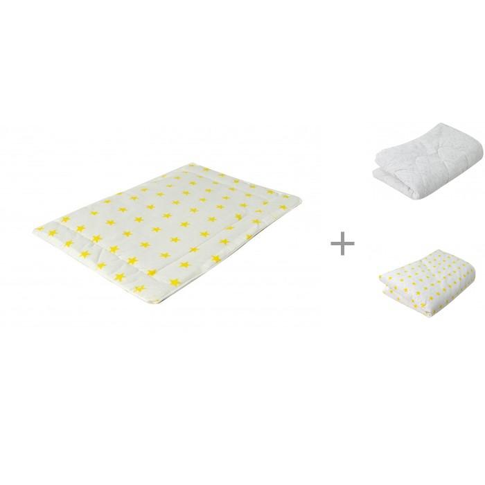 Купить Подушки для малыша, Forest Подушка тонкая для малыша + одеяло + пододеяльник
