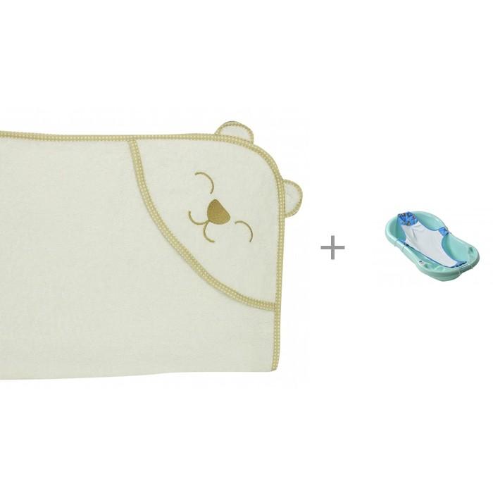Купить Полотенца, Forest Полотенце с капюшоном Cute Bear и гамаком для купания новорожденного (80 см)