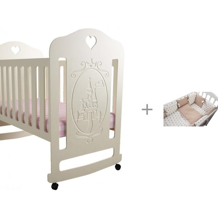 Детские кроватки Forest Принцесса качалка с комплектом в кроватку Dream
