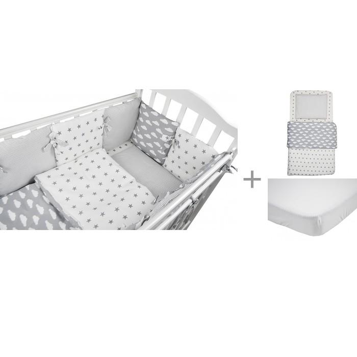Комплект в кроватку Forest Sky (17 предметов) с постельным бельем и наматрасником Jersey фото