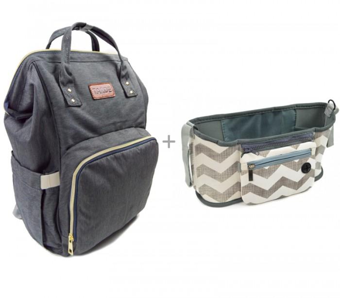 Купить Сумки для мамы, Forest Сумка-рюкзак для мамы Tarde с органайзером на ручку коляски Okola