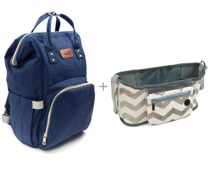 Набор Сумка-рюкзак для мамы Tarde с органайзером на ручку коляски Okola Forest kids (2 предмета) — купить в Москве в интернет-магазине Акушерство.ру