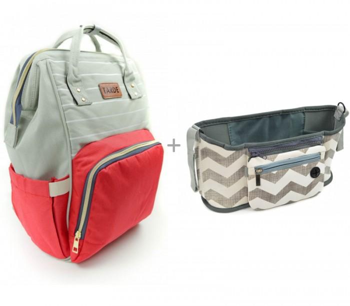 Forest Сумка-рюкзак для мамы Tarde с органайзером на ручку коляски Okola от Forest