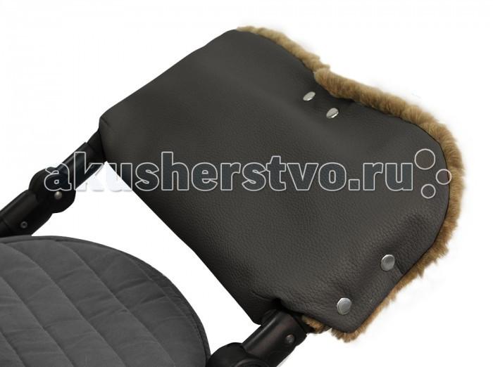 Муфты для рук Forest Муфта для рук Estrid Leather