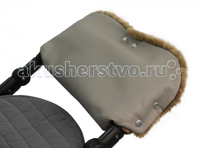 Forest Муфта для рук Estrid Leather от Акушерство