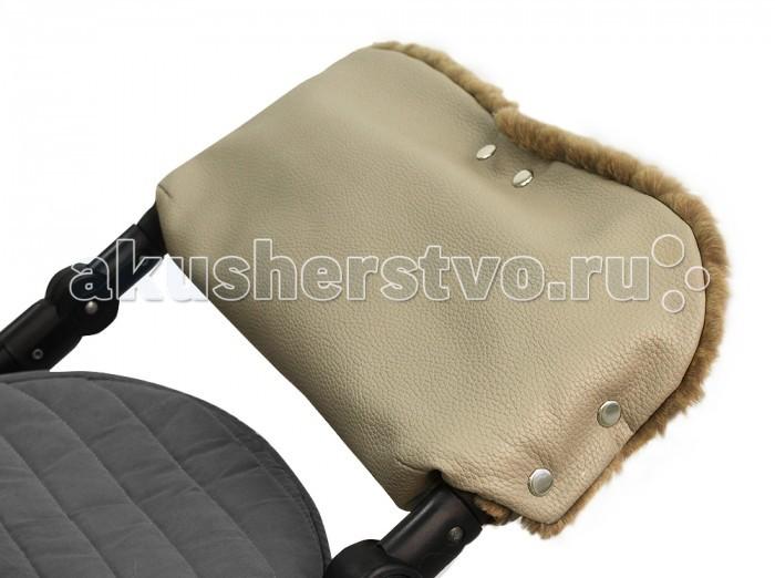 Муфты для рук Forest Муфта для рук Estrid Leather газета из рук в руки собаку той терьера тюмень
