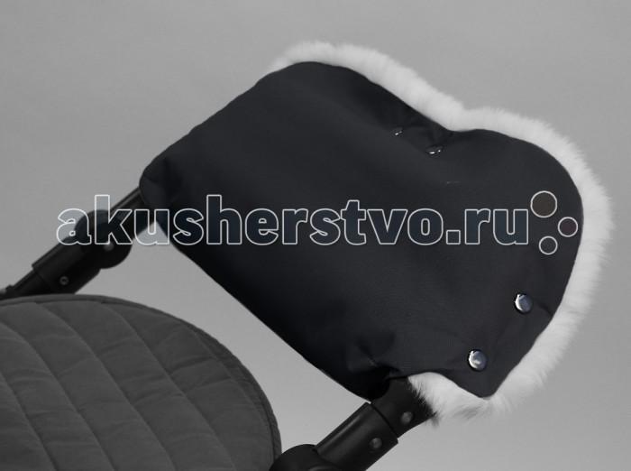 Детские коляски , Муфты для рук Forest Муфта для рук Halla арт: 214353 -  Муфты для рук